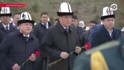 Жээнбеков - Атамбаев: разлом увеличивается?