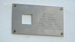 """""""Ultima adresă"""" pentru victimele represiunilor staliniste din Soroca"""