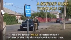 Bordering Madness: Ukrainians Struggle On Russia's Frontiers