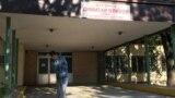 Училиштето за децаи младинци со оштетен вид Димитар Влахов во Скопје