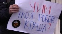 Правозахисники і секс-працівники вимагають скасувати покарання за інтимні послуги (відео)