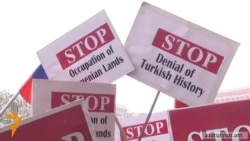 Թուրքիայի արտգործնախարարը մուտք գործեց շենքի ետնամուտքից