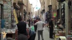 صور تدوّن تأريخ العراق