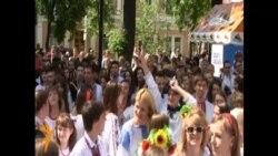 У Києві відбувається XI «Мегамарш вишиванок»