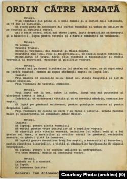 Ordinul generalului Ion Antonescu în baza căruia România s-a alăturat Operațiunii Barbarosa prin care Germania nazistă a atacat Uniunea Sovietică.