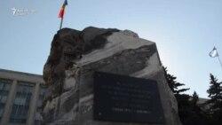 Liberalii păzesc piatra comemorativă din PMAN