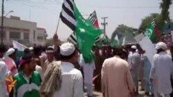 Peshawar Voters Protest Electoral Fraud