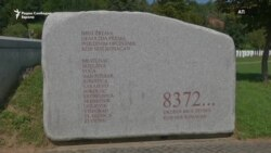 Босанските Срби бараат ревизија на извештајот за Сребреница