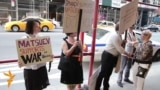 Ukrainian Activists Protest Russian Pianist In New York