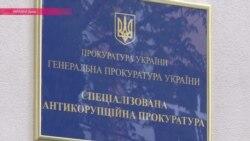 Виноваты судьи или следователи? Почему не сели в тюрьму фигуранты нескольких громких дел в Украине?