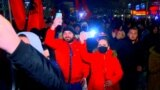 Leftist-Nationalist Party Supporters Celebrate After Parliamentary Elections In Kosovo