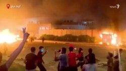 حمله معترضان عراقی به کنسولگری ایران در کربلا