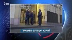 Маршо Радион тIаьххьара керланаш (15.01.2020)