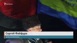 В Киеве прошел музыкальный перфоманс ко «Дню сопротивления Крыма российской оккупации» (видео)