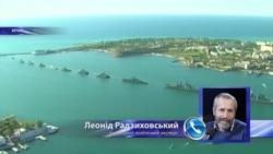 Російський політолог Леонід Радзиховський про деокупацію Криму