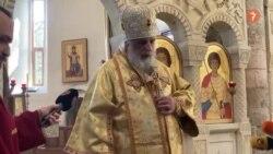 ეპისკოპოს პეტრეს ქადაგება