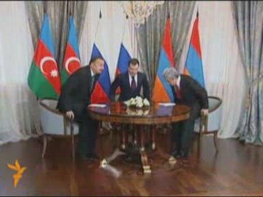 Presidential meeting