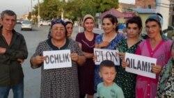В Андижане люди объявили голодовку, требуя выплаты компенсации за снесенные дома