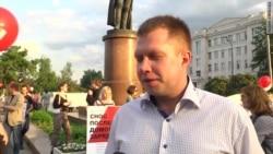"""""""Это мой город!"""" Митинг в Москве"""