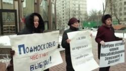Пикет за честные выборы в Подмосковье
