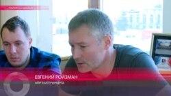 Евгений Ройзман - об акции протеста дальнобойщиков