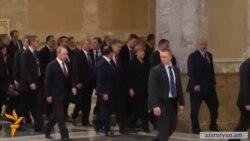 ԵՄ-ն չի գերագնահատում Մինսկի համաձայնության նշանակությունը