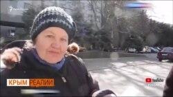 Чем России не угодили «Свидетели Иеговы» | Крым.Реалии ТВ (видео)