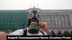 Задымление в Красноярске, август 2021 года