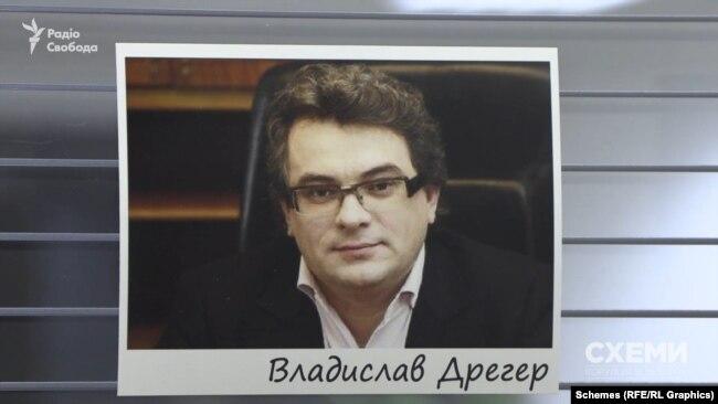 12 жовтня 2018 року до столичного кафе «Імбир» поблизу Конституційного суду України зайшов донецький бізнесмен Владислав Дрегер