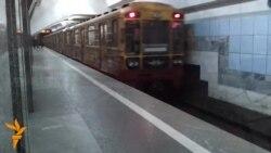 Проїзд в харківському метро подорожчав на гривню