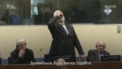 Відео з Гаазького трибуналу: Праляк випиває, ймовірно, отруту. Невдовзі він помер (відео)