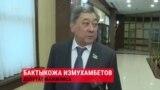 Соблюдает ли Казахстан права человека?