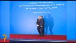 Выступление Атамбаева на заседании ВЕЭС