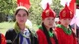 Баткен: Чек арадагы ынтымак