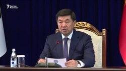 Бишкек менен Сеулду экономика жакындатат