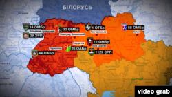 Підрозділи української армії поблизу кордону з Білоруссю