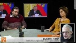 На поклон в Кремль?