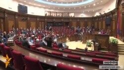 Հայաստանի արտաքին պարտքը ևս 112 միլիոնով ավելացավ