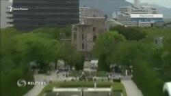 Япония: 74 года ядерному удару по Хиросиме (видео)