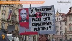 Акцыя супраць Пуціна ў Празе