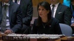 Гейлі: «Північна Корея напрошується на війну» (відео)