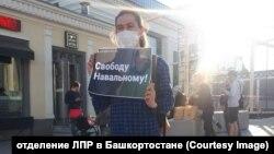 Олег Мамедов до задержания. 17 апреля 2021 года