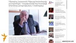 Դատախազությունն արձագանքում է Ղազախստանի հայ համայնքի պաշտոնյային առնչվող հրապարակումներին