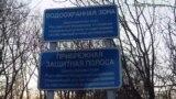 Бетонный причал в природном парке?! В Казани могут!