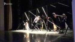 Ті ж проблеми, що й сто років тому: футуристична опера про Крим «2014»