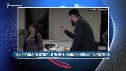 Видеоновости Кавказа 23 сентября