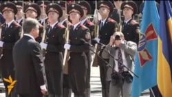 Military Parade Marks Poroshenko's Inauguration In Kyiv