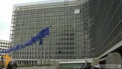 ԵՄ-ի հետ Ուկրաինայի անդամակցությունը հարցականի տակ է