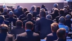 Новым президентом УЕФА избран Александер Чеферин