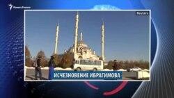 Видеоновости Кавказа 21 ноября